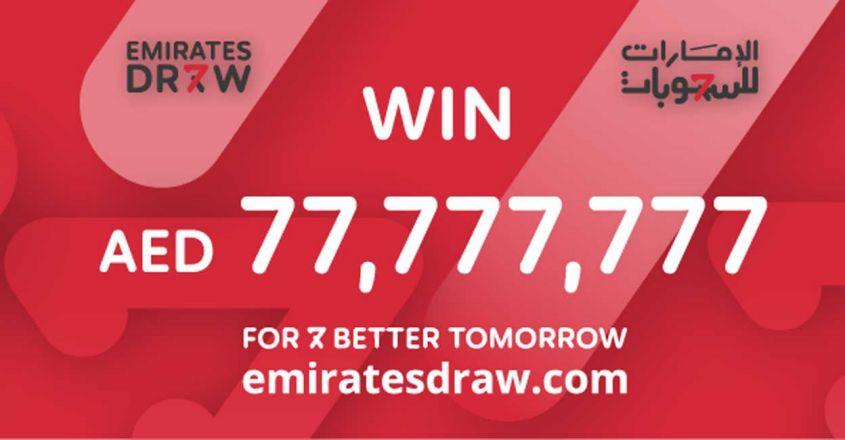 emirates draw