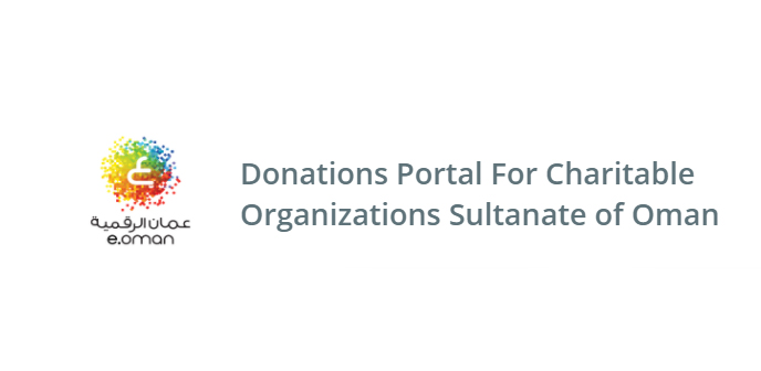 oman,charitable,organization,online,ramadan,donations