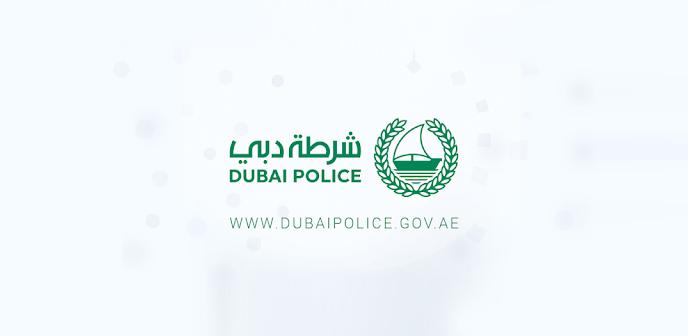 see,protection,dubai,police,app