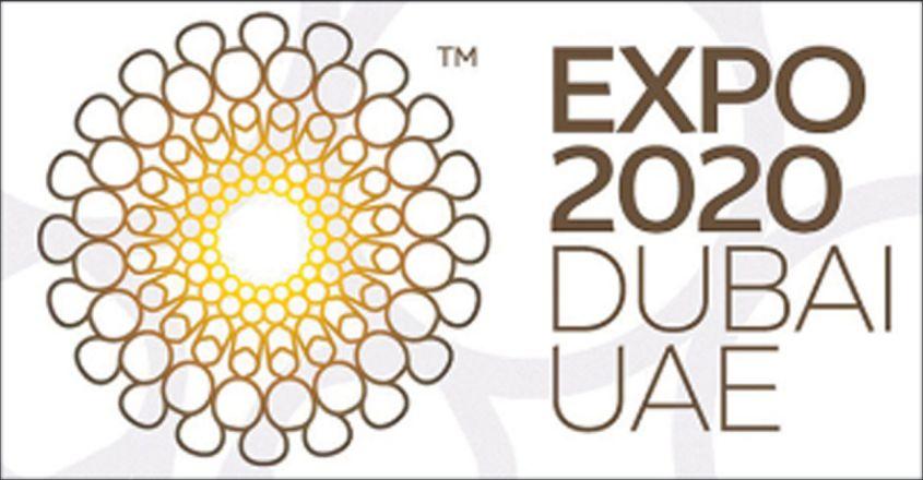 uae,dubai,expo,entry,free
