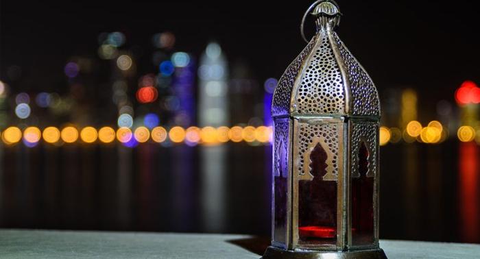 bahrain,holidays,announced,eid,aladha