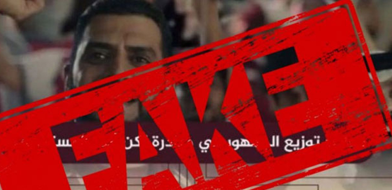 qatar,campaign,fake,2022host,fan,conditions,point,towards,ongoing,uae