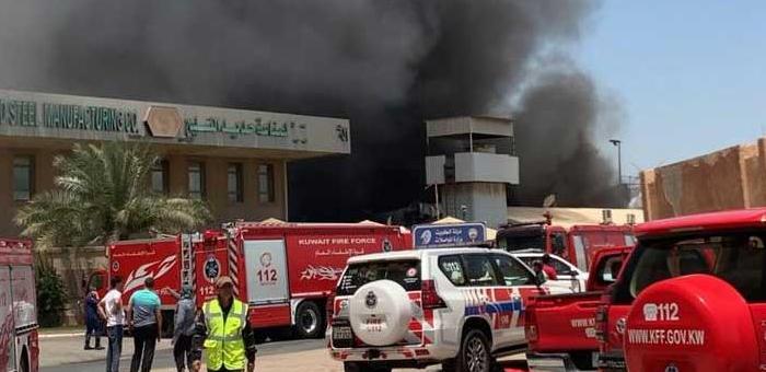 kuwait,industrial,area,huge,fire
