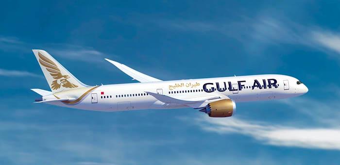 gulf,air,services,bahrain