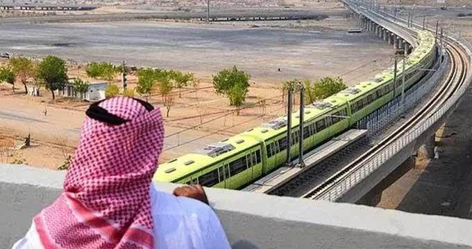 gulf-railway