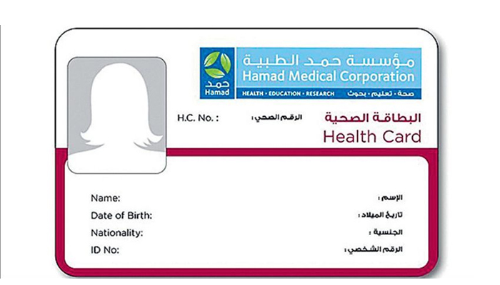 qatar,health,card,online,hmc,renew
