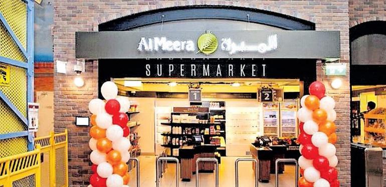 qatar,doha,almeera,launch,kid,size,supermarket,kidzania