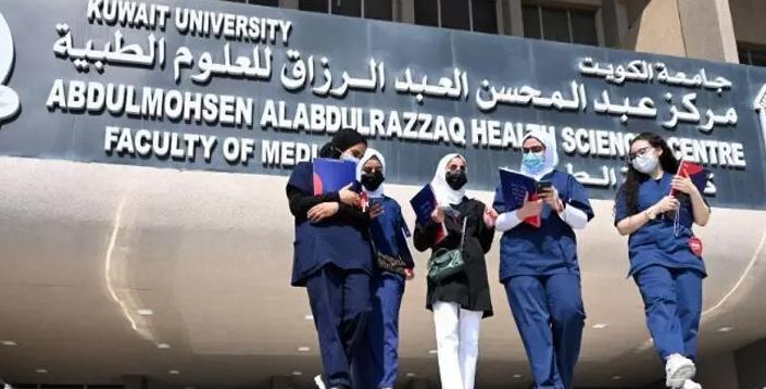 kuwait,colleges,begine,regular,classes