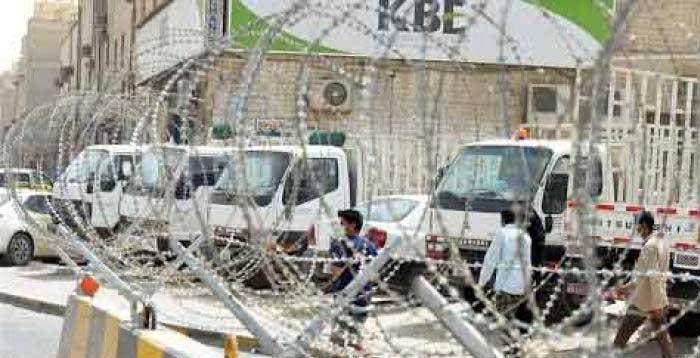 kuwait-isolation-cancel