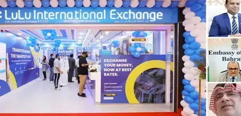 bahrain,dana,mall,lulu,exchange,opens,15branch