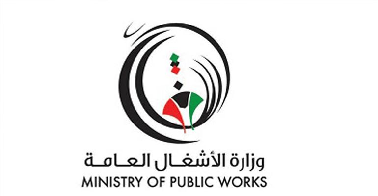 kuwait,ministry,public,works,preparing,rains