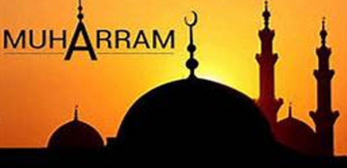 bahrain,muharram,holiday,august9