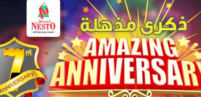oman,seventh,anniversary,nesto,offer