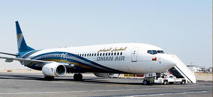 jeddah,oman,air,service,start,11august