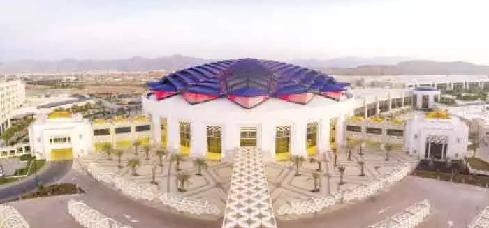oman,mass,vaccination,ready,convention,center