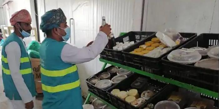 oman,735kg,expired,foodstuffs,destroyed