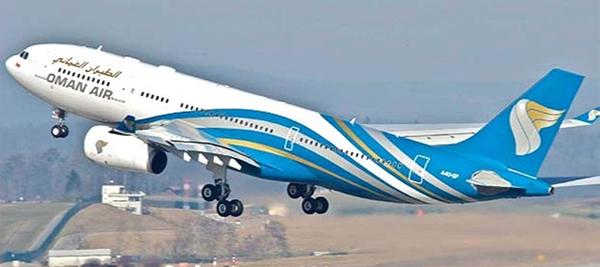 omanair,flights,salalah
