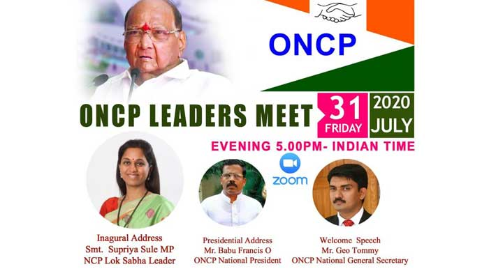 kuwait-oncp-leaders-meet