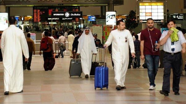 kuwait,prc,test,covid