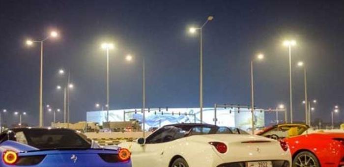 qatar,vehicle,service,easily,find,information