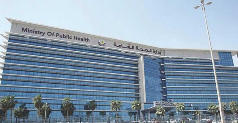 qatar,health,card,online,hmc,urges,renew