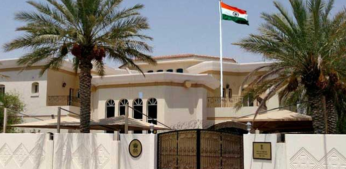 qatar,indian,embassy,closed,april13
