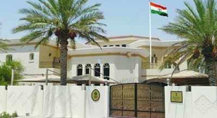 qatar,indian,embassy,open,house