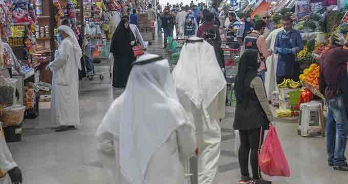 working-hours-activities-announced-qatar