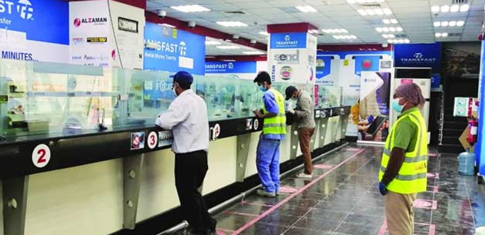 qatar,money,exchanges,reported,crowded
