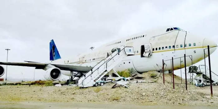 saudi,arabia,abha,hill,removed,old,plane,place,top
