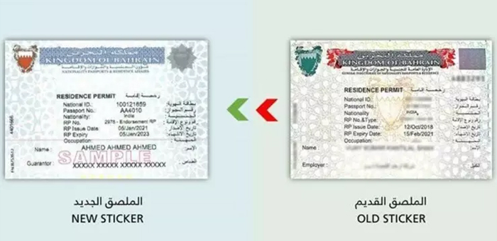 bahrain,residence,permit,sticker,starting,sunday