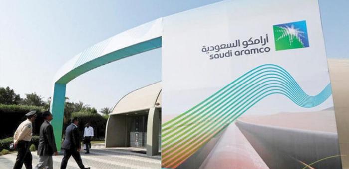 saudi,aramco,leaked,data,facing,usd50,million,cyber,extortion,demand
