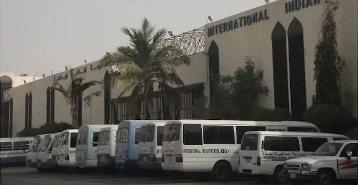 saudi,jeddah,indian,school,recruitment,india,international