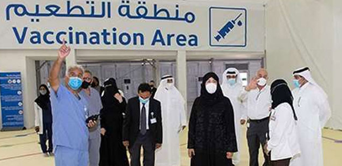 qatar,vaccination,center,business,industry,sector,largest,vaccination,centers