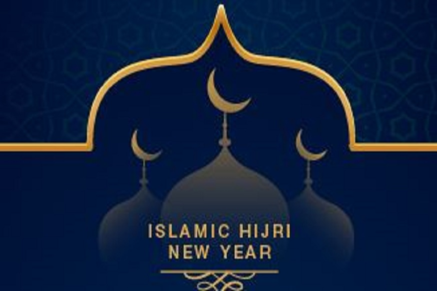 hijra,new,year,private,public,holidays,announced