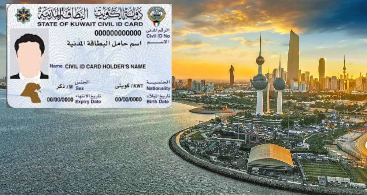 kuwait,civil,id,home,delivery