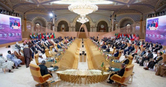 qatar,announces,planting,trees