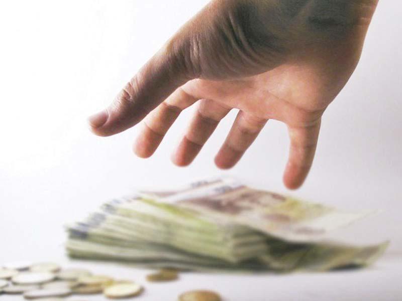 uae,executive,office,money,laundering,terror,financing