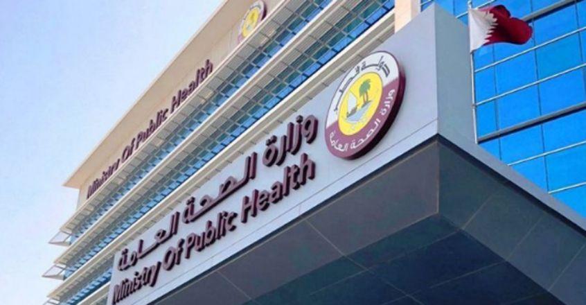 qatar,companies,participated,areyouok,campaign