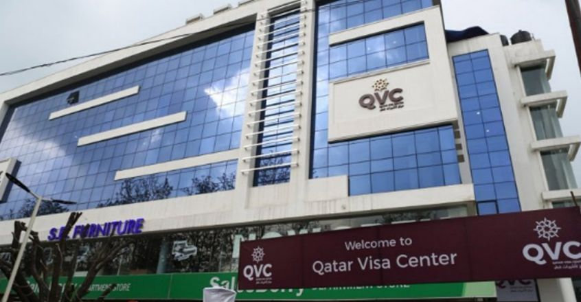 qatar,reopen,visa,centers,India