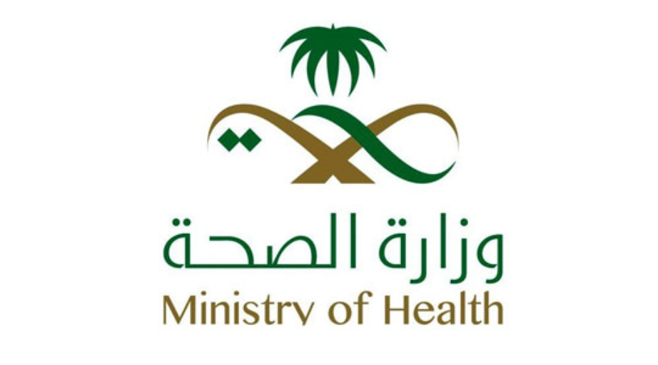 saudi,virtual,clinics,launched,health,ministry