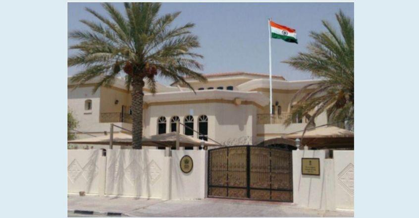 qatar,republic,day,events,indian,embassy