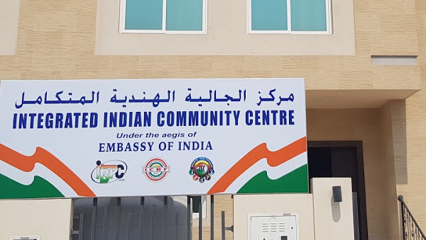 qatar,indian,community,apex-,bodies,elections