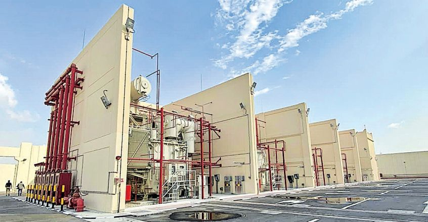 qatar,kahramaa,inaugurates,alsuwaidi,super,substation