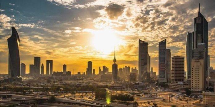 online,service,kuwait