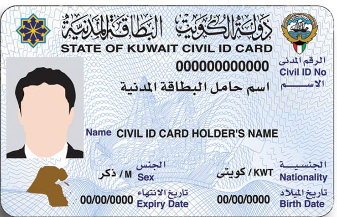 kuwait,authorities,reject,news,civil,id