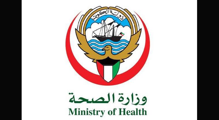 kuwait,ndians,ministry,health