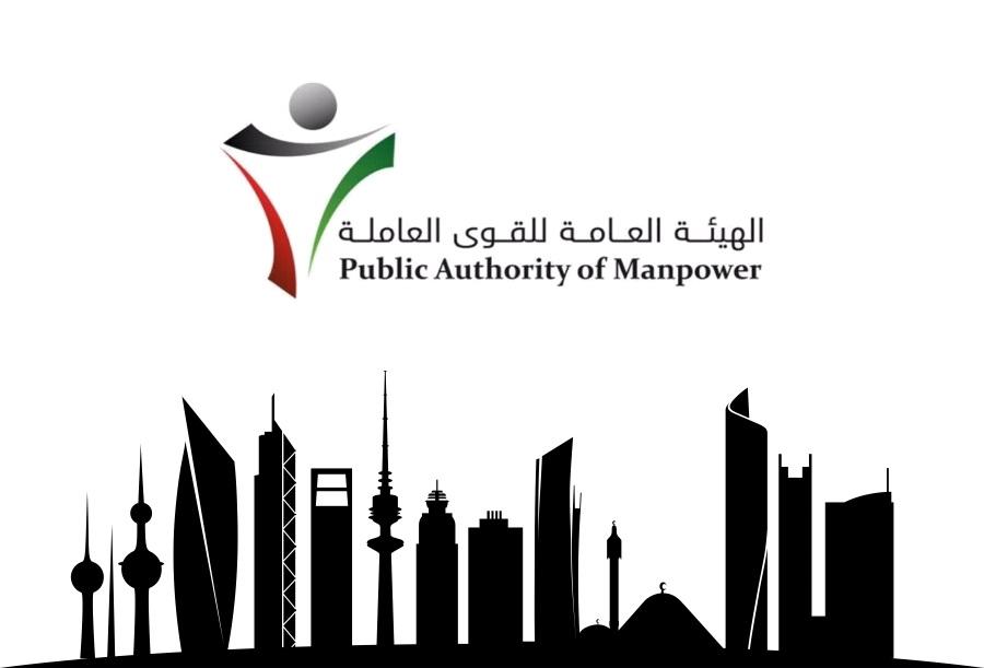 kuwait,60years,age,decisive,meeting,wednesday