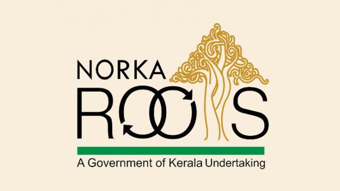 norka,pravasi,thanal,project,registration,today