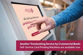 qatar,self,service,card,printing,machines